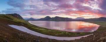 Photo taken at Icelandic Highlands